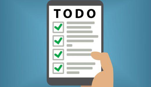 Todoとは?管理・実践するための4ステップについて解説します
