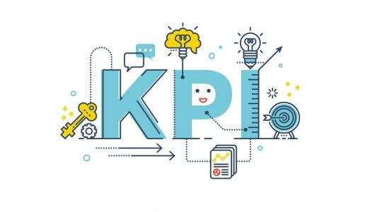 KPIとは何か?KGIとの違いやKPIの適切な設定方法とは?