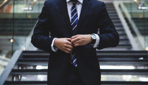 法人営業とは?法人営業の5つの実践ステップについてわかりやすく解説します