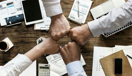 組織営業とは?営業活動を組織的に可視化(見える化)する7つのメリット