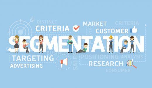 セグメンテーションとは?マーケティングに欠かせない市場細分化について