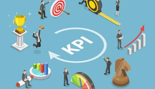 【管理職必見】営業管理のためのKPI設定方法