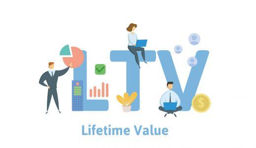 LTV(顧客生涯価値)とは?計算方法や最大化するための方法についてわかりやすく解説します