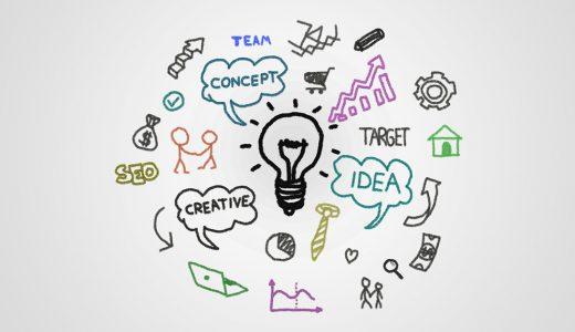 ブランディングとは?ブランド、ブランディング、ブランド戦略構築の手順についてわかりやすく解説します