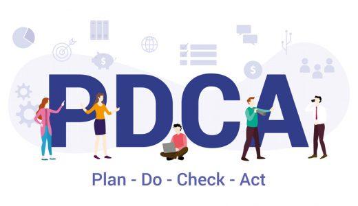 【PDCAの基本】失敗しないポイントやメリット・デメリットを徹底解説します